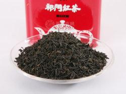 Keemum schwarzer Tee (Qi-Männer Hong Cha)