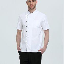 Дешевые Custom профессиональные шеф-повар ресторана Workwear персонала кухни кухни единообразных
