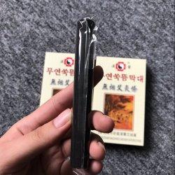 Moxa sans fumée Hanyi Stick 5pcs/boîte pour la moxibustion