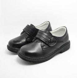 As crianças clássico de alta qualidade de estudante de couro Casual Dress sapatas (FF611-2)