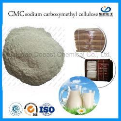 높은 순수성 공장 음료 급료 CMC Carboxy 메틸 셀루로스