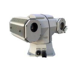 500m Fischfarm-Überwachung-InfrarotminiNachtsicht-Kamera