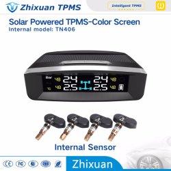 ユニバーサル4tyres車のための内部センサーのタイヤ空気圧TPMSシステム