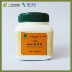 Jia Wei Xiao Yao San (extrait de thé aux herbes chinoises) pourrait apaiser le foie pour soulager la dépression, de dissiper la chaleur pour soulager anxiété