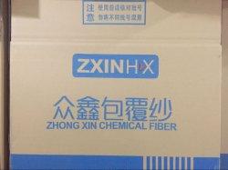 Le spandex polyester ou de nylon noir couverts de fils de la machine 2075/3075/4075