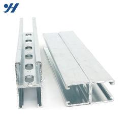 亜鉛めっきスチール製 C ストラットチャネルユニストラットチャネル