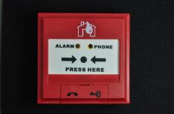 Адресный Ручной извещатель пожарной сигнализации