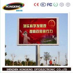 Modules LED P10 pour publicité de plein air