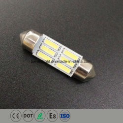 Новый лицензионный диск и лампы для чтения (S85-36-006W7020)