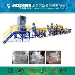 PPのPEの洗浄は機械プラスチックをリサイクルする機械PE PPの洗濯機をリサイクルする