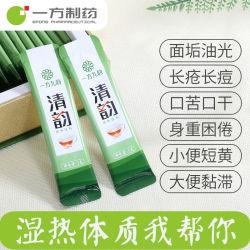 Bourgeon manquant boire du thé thé solide neuf rime Yifang Pills Granules COMPRIMÉ CAPSULE OEM ODM