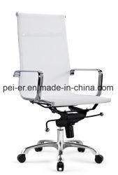 Управление металлической сетки отель конференции классический стул мебель (РЕ-S03B)