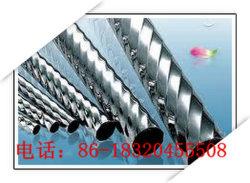 Сварные трубы из нержавеющей стали (304)