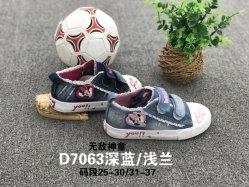 Vulcanizado de estilo de moda niños Zapatos de lona la suela de caucho caucho zapatos para niños