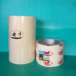 SBRの米もみすり機のゴム製Rullerの製造所機械または水田のもみすり機の米のゴムローラー
