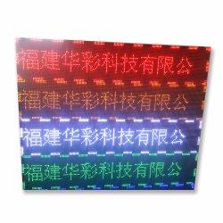 Haut de la qualité P10 Affichage LED de couleur unique en plein air signer