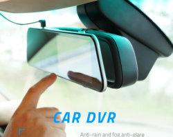 Китай на заводе 5.1inch сенсорный экран 2.5D изогнутой стеклянной 140 широкий угол наружного зеркала заднего вида при движении автомобиля устройство записи видео камеры
