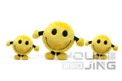 Custom желтый плюшевая кукла с улыбкой мягкие игрушки