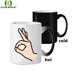 Changement de couleur en céramique 11oz refroidir les tasses à café tasse de thé mignon cadeau (HDP-4503)