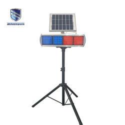 機密保護のための5W太陽動力を与えられた赤く青いフラッシュ警告ランプ