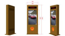 55 pouces LCD avec affichage extérieur Bande LED Logo personnalisé et la couleur par fabrication 4K téléviseur intelligent 2500nits