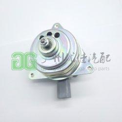 Autopartes Motor del ventilador de refrigeración del radiador del motor del ventilador eléctrico 21487-Cx000 para el Nissan Leaf 2011-2012