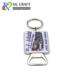 고품질 공장 가격 패션 키 링 맞춤형 2D/3D 프로모션 Gift PVC Key 프로모션 기프트 체인