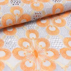 2020 새로운 디자인 아프리카 스위스 voile Lace Fabric