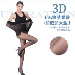 Verbreding zwangere vrouwen 3D naadloze Apple Hip Velvet comfortabele Pantyhose Mini rok kousen