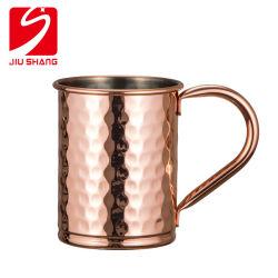 400ml 304ステンレス鋼の単層のハンマーポイントカクテルグラスの真空のめっきのローズの金のモスクワのラバのコップ