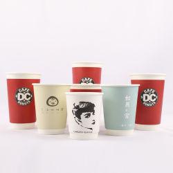 12ozコーヒーミルクの茶熱い飲み物のための二重壁の紙コップ