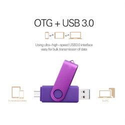 SmartphoneまたはTablet/PC 8GB 16GB 32GB 64GBのためのOTG3.0 USBのフラッシュ駆動機構