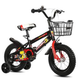 水差しが付いている卸し売り子供か赤ん坊のバイクまたはサイクルの子供の自転車