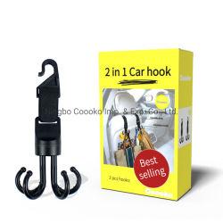 مسند رأس السيارة في وضع تعليق وظيفة جهاز المهوئ 2 في 1 خطاطيف السيارة
