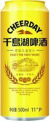 500ml 11Платон Abv 4.3% золотого консервы торговой марки пива