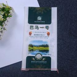 Рр тканого ламинирование мешок для упаковки сахара риса продовольственной пшеницы муки