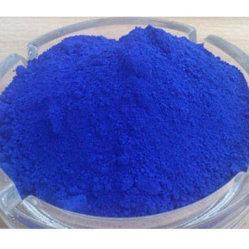 分散カチオンの青緑SD-GB、基本的な青3