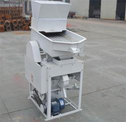 Remoção da Máquina da Pedra de arroz elétrica/Sementes de arroz de feijão Destoner/Trigo Removedor de Grãos Paddy Cleaner