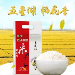 Рис свежие цветы высокой питательной ценности и сладкий рис вакуумного насоса