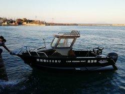 Neues Produkt-heißer Verkaufs-Aluminiumkabine mit Fischerboot des Hardtop Haifisch-6.5 M/21 FT für Verkauf