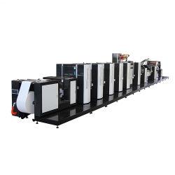 롤 롤 페이퍼 컵 박스 5가지 컬러스 핫 골든 스탬핑 라벨 오프셋 인쇄 기계