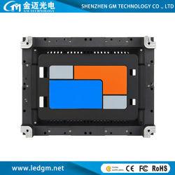 GM-HD-S 1.9 Geldstrafen-Pixel Picth LED videowand-Konferenzzimmer-Monitor-Befehls-Übergangsmitte LED-Bildschirmanzeige
