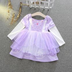 Estilo de lazer de uma menina linda princesa vestir roupa de bebé para crianças Princesa Lazer Festa vestir a menina Vestido de festa vestuário para bebé