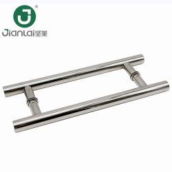 H форму полой нержавеющая сталь стекло потянуть за ручку для стекла задней двери