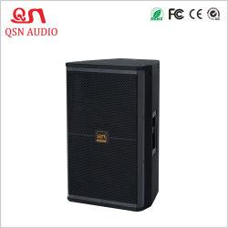 На заводе дешевые бар профессиональный звук динамиков системы PRO АС (SRX725)