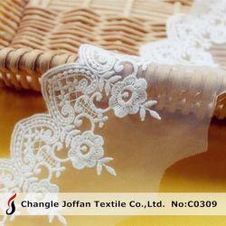 ملحقات ملابس قماشة العروس من القماش المزأبر الستاري (C0309)