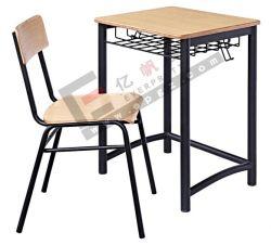 학교 학생 가구 교실 단 하나 학생 의자