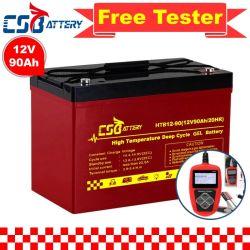 Csbattery 12V90ah باتيريا أنظمة الإنذار Gel البطارية الشمسية للطاقة المحمولة/الطاقة الشمسية-التخزين/المصباح/Ada