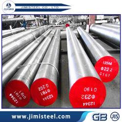 중국 형 강철 플레이트 SKD61 AISI H13 1.2344 강철 플레이트 형 기초 맷돌로 갈린 강철