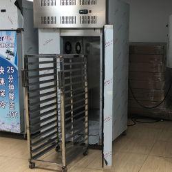 安い移動式速い急速冷凍の冷える送風スリラーの冷凍庫の冷凍機械